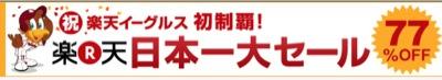 ご臨終メディア  質問しないマスコミと一人で考えない日本人 (集英社新書)