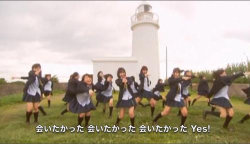 会いたかった、AKB48のロケ地に...