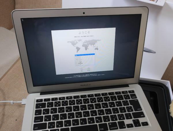 MacBookAir Retina 2018 キタ━━━━(゚∀゚)━━━━!!!!