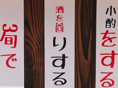 中国での摩訶不思議な日本語っぽい何語??