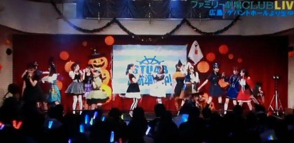 セットリスト,STU48,陸上公演(広島),ハロウィン・コスプレ,2018/10/31