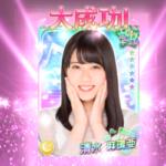 AKB48とかの話題のホームページはこちら