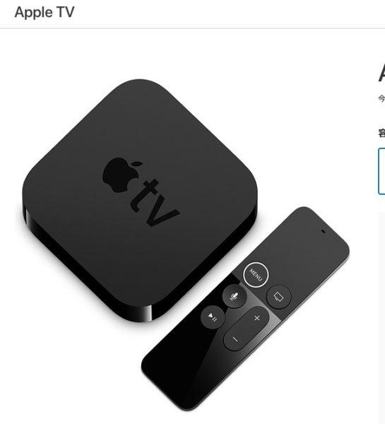 Apple TVでできることの中から自分が使うのは3つ