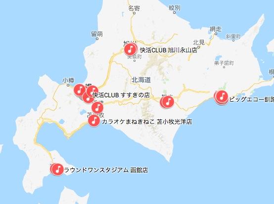北海道,24時間のカラオケ、一覧マップ