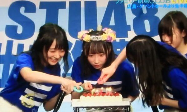 STU48,薮下楓,生誕祭,広島公演,2018/11/2,セットリスト