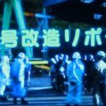 STU48号,改造中のレポート,あかりん,初乗船