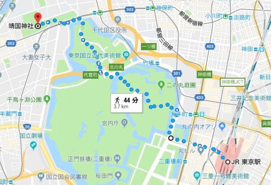 紅葉,東京駅,靖国神社,3.7km,徒歩,44分