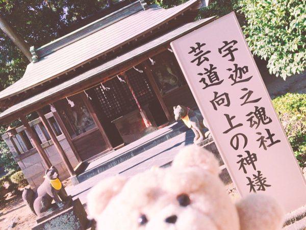 箭弓稲荷神社(やきゅういなりじんじゃ)埼玉県,東松山市