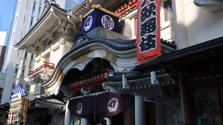 歌舞伎座,2017.11