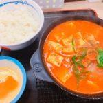 キムチ豆腐鍋、豚肉セット、松屋の優待チケットからの日産とか