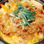 今日はゴージャス吉野屋の「牛すき鍋」恵比寿