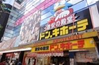 AKB48の「AKB48」という歌にでてくるお店の写真