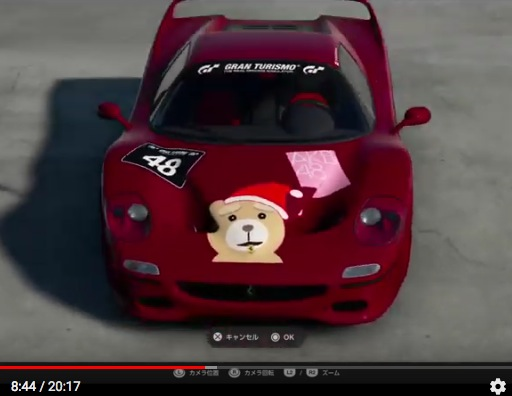 フェラーリをクリスマス仕様にデコる,GT SPORT