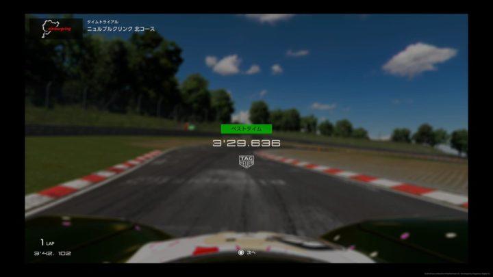 ついに30秒切った━━(゚∀゚)━━!!ニュルブルクリンク,3分29秒,GT SPORT