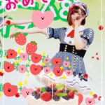 佐藤栞,しおりん,誕生日おめでとう,AKB48,チーム8
