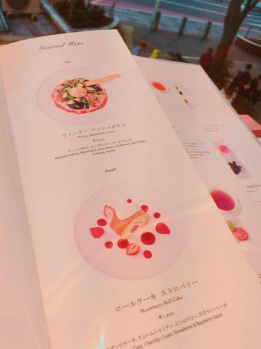 ロールケーキ 渋谷