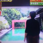 GACKTさんの豪邸 マレーシア