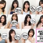 えっっ!? AKB48総選挙がなくなる!??
