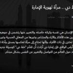 アラビア語のフォント,Dubai Fontをインストールしてみた