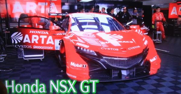 GT300,GT500,レースカーの値段は5000万円以上