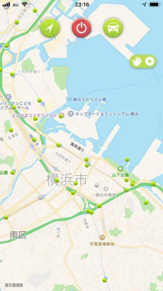 【ハイドラ】地図の表示が遅いのはiPhoneを初期化したら直った