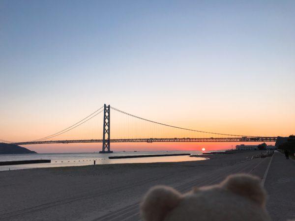 明石大橋の昼と夜、太平の湯、いい眺め