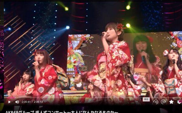 AKB48グループ,成人式コンサート~大人になんかなるものか~AKB48グループ映像倉庫,公開