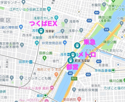 【東京あるある】~観光,電車,JR,私鉄,ドライブ編~2019.7.13版
