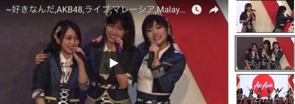~好きなんだ,AKB48,ライブ,マレーシア,Malaysia,Japan Expo,2019,AKB48 live