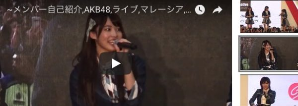 ~メンバー自己紹介,AKB48,ライブ,マレーシア,Malaysia,Japan Expo,2019,AKB48 live