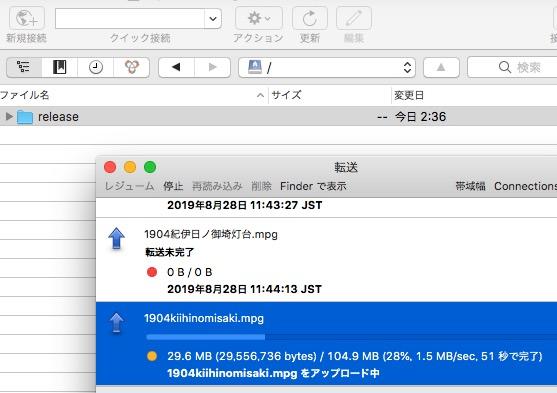 shutter stock,FTPアップロード,ファイル名は英数字OK,日本語はダメ