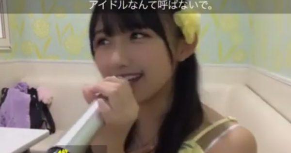 STU48,門脇実優菜,みゆみゆ,記念すべき最初のカラオケ配信 まとめ