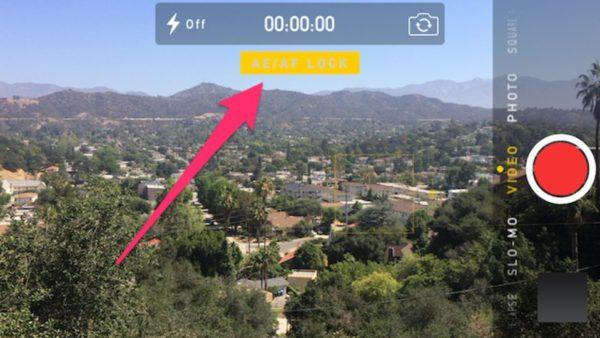 iPhoneで動画の撮影、ピントをロックする方法
