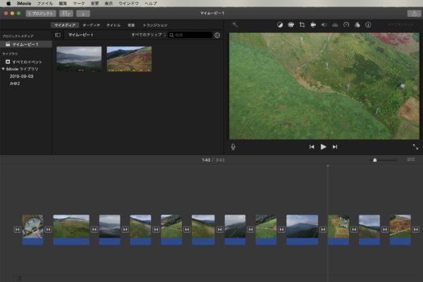 iMovieとPremire Elements 比較, 簡単な動画ならiMovieで十分