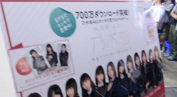 1+2~乃木坂46,展示,ブース,東京ゲームショー,2019,幕張メッセ,Nogizaka46 booth Makuhari Tokyo Game show