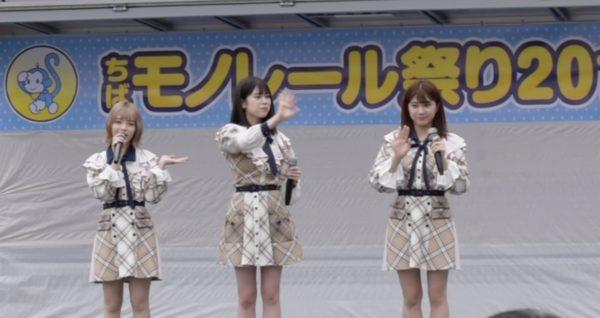 AKB48~チーム8~ちばモノレール祭り2019,清水麻璃亜,髙橋彩音,吉川七瀬