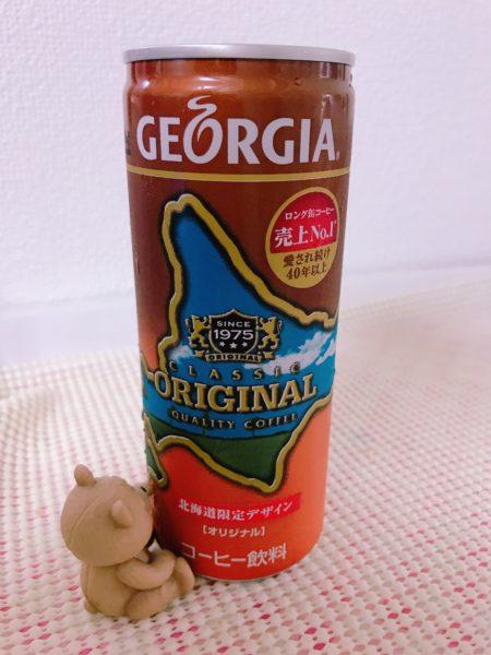 北海道 限定 缶コーヒー、ジョージアの。。やさしい味です(●´ω`●)