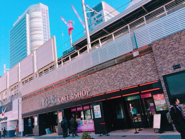 AKB48カフェ、12月31日で閉店、営業時間と、閉店後のお問い合わせ