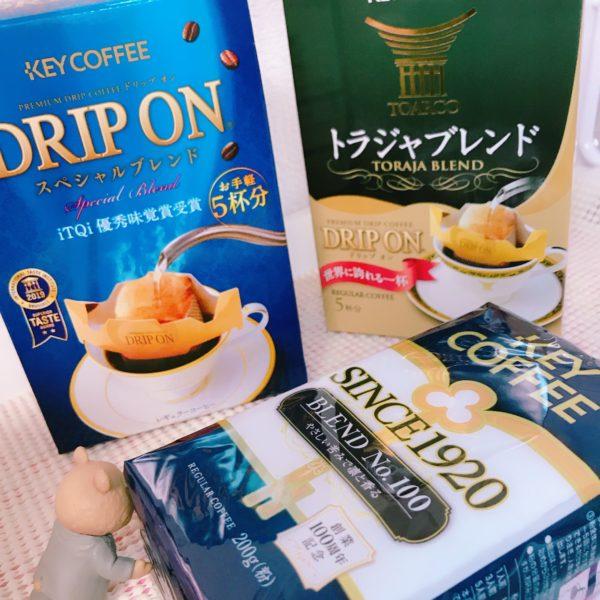 キーコーヒー、スペシャルブレンド