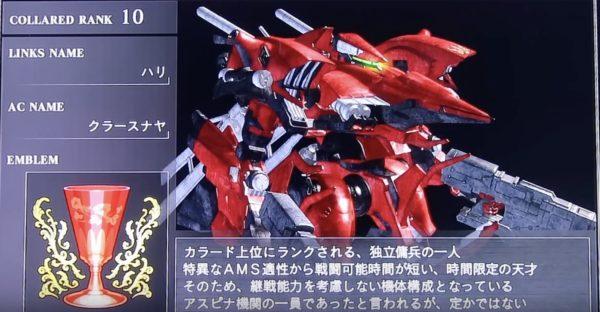【アーマードコア fA】ランカー10位 ハリ 5連ロケットと散弾バズーカ PS3