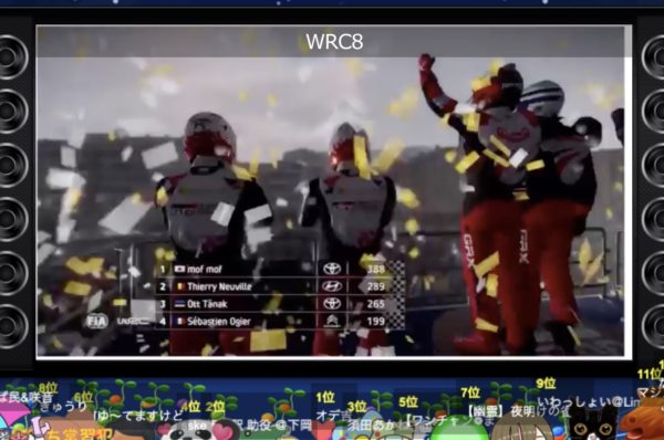 WRC 8~ついに年間チャンピオンに~WRC最終戦・オーストラリア~グラベルのハイスピードラリー~PS4~トヨタ~ヤリス~WRC,FIA,World Rally Championship