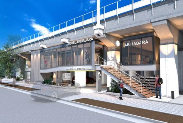 【JR 秋葉原駅・東京】 周辺店舗 の リニューアル 計画 とは、JR東日本都市計画が発表 2019.7.19