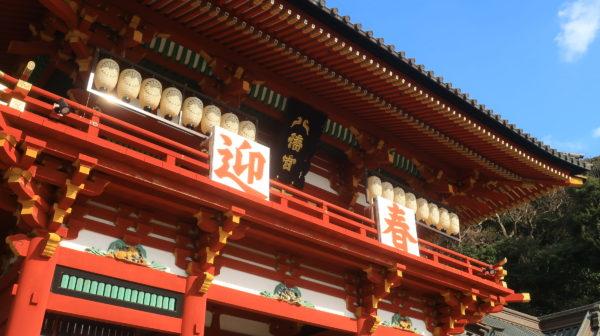 【鎌倉】鶴岡天満宮と鎌倉宮を訪問、ポカポカ陽気で桜が咲いてました、神奈川県鎌倉市
