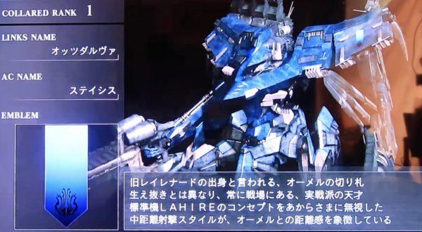 ~アーマードコア for Answer~ランカー対戦~1位から30位まで~ORDER MATCH Armored Core for Answer PS3
