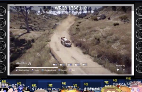 【WRC 8】イタリア  ~PS4~トヨタ~ヤリス~WRC,FIA,World Rally Championship