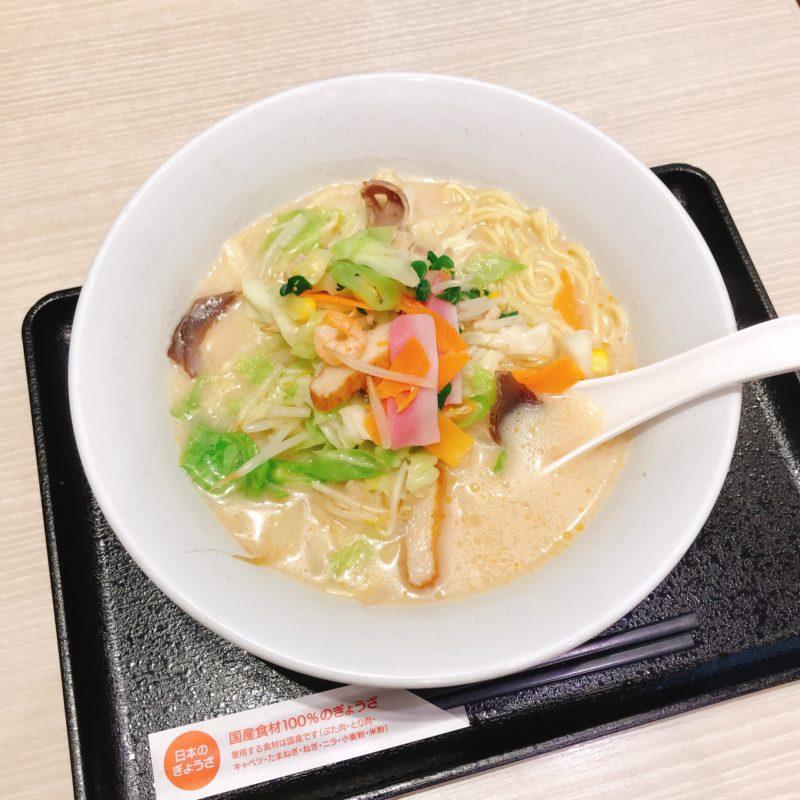 【リンガーハット】長崎チャンポン、麺1.5倍