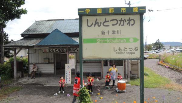 【JR・終電が日本で一番早い駅】新十津川駅 北海道