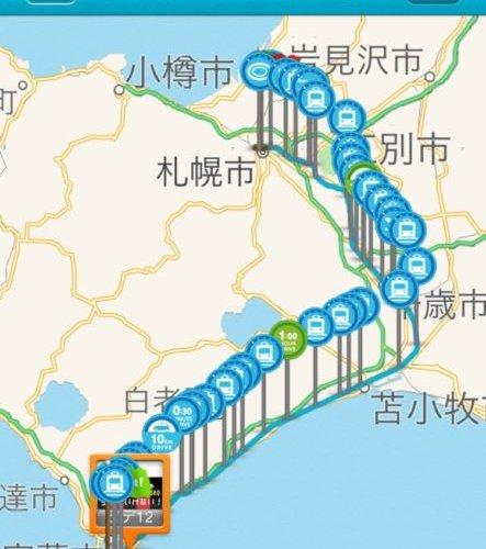 【JR・乗り放題・北海道】一日散歩きっぷを使って乗り鉄、100駅 2015年