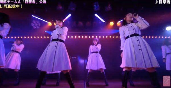 【AKB48】AKB48劇場公演 無料配信 時間限定公開なう